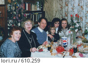 Купить «Празднование Нового Года, 90-е годы», фото № 610259, снято 13 ноября 2019 г. (c) Бондаренко Олеся / Фотобанк Лори