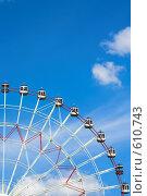 Купить «Колесо обозрения на ВДНХ (ВВЦ), Москва», фото № 610743, снято 2 июня 2008 г. (c) Бабенко Денис Юрьевич / Фотобанк Лори