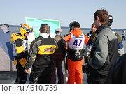 На соревнованиях, Онежское озеро (2006 год). Редакционное фото, фотограф Владимир Горев / Фотобанк Лори