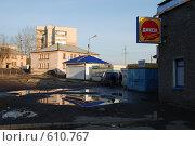 Хлебный магазин в провинциальном городе, Россия. Редакционное фото, фотограф Владимир Горев / Фотобанк Лори