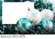 Купить «Новогодняя рамка», фото № 611975, снято 4 декабря 2008 г. (c) Ольга Красавина / Фотобанк Лори