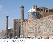 Купить «Самарканд. Узбекистан.», фото № 613143, снято 8 января 2008 г. (c) Легкобыт Николай / Фотобанк Лори