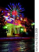 Купить «Ночные огни города», фото № 613399, снято 11 декабря 2008 г. (c) Александр Тараканов / Фотобанк Лори