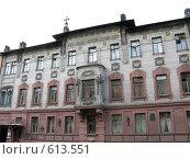 Купить «Дом, где жил Набоков. Петербург», фото № 613551, снято 30 августа 2008 г. (c) Юлия Селезнева / Фотобанк Лори