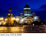 Купить «Исаакиевский собор», фото № 613599, снято 12 августа 2008 г. (c) Зайцева Ольга / Фотобанк Лори