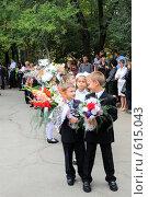 Купить «1 сентября.Первоклашки», эксклюзивное фото № 615043, снято 1 сентября 2008 г. (c) Катерина Белякина / Фотобанк Лори