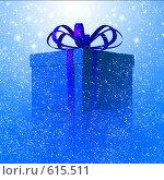 Купить «Подарок», иллюстрация № 615511 (c) ElenArt / Фотобанк Лори