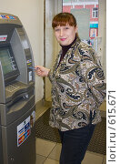 Купить «Женщина у банкомата», фото № 615671, снято 14 декабря 2008 г. (c) Кристина Викулова / Фотобанк Лори