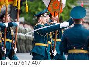 Купить «На военном параде Победы 9 мая 2008 года в Москве на Красной площади. Прохождение войск Российской армии.», эксклюзивное фото № 617407, снято 9 мая 2008 г. (c) Алексей Бок / Фотобанк Лори