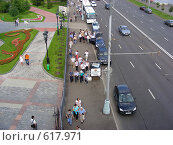 Москва. Пречистенская набережная., эксклюзивное фото № 617971, снято 23 августа 2008 г. (c) lana1501 / Фотобанк Лори
