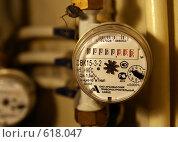 Купить «Счётчик воды», фото № 618047, снято 15 декабря 2008 г. (c) Окунев Александр Владимирович / Фотобанк Лори