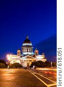 Купить «Исаакиевский собор», фото № 618051, снято 12 августа 2008 г. (c) Зайцева Ольга / Фотобанк Лори