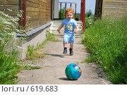Купить «Ребенок играет с мячом», фото № 619683, снято 21 июня 2008 г. (c) Наталья Груздева / Фотобанк Лори