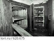 Купить «Склад боеприпасов», фото № 620675, снято 16 августа 2008 г. (c) Леонид Селивёрстов / Фотобанк Лори
