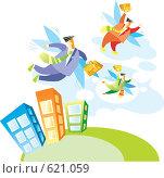 Купить «Сотрудники на свободе!», иллюстрация № 621059 (c) Елисеева Екатерина / Фотобанк Лори
