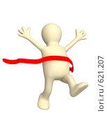 Купить «Радостный человечек, пересекший финишную черту», иллюстрация № 621207 (c) Лукиянова Наталья / Фотобанк Лори