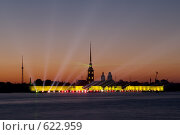 Купить «Петропавловская крепость в свете прожекторов», фото № 622959, снято 20 ноября 2018 г. (c) Светлана Щекина / Фотобанк Лори