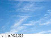 Купить «Перистые облака на синем небе», эксклюзивное фото № 623359, снято 15 июля 2008 г. (c) Александр Щепин / Фотобанк Лори