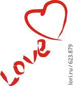 """Надпись """"Любовь"""" и сердце. Стоковая иллюстрация, иллюстратор Марина Кириленко / Фотобанк Лори"""