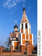 Купить «Никольская церковь в селе Озерецкое», фото № 625843, снято 7 сентября 2008 г. (c) Сергей Пестерев / Фотобанк Лори