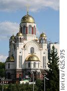 Купить «Екатеринбург. Храм-на-Крови», фото № 625975, снято 16 августа 2008 г. (c) Дима Рогожин / Фотобанк Лори