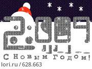 Купить «Бык-с новым годом», иллюстрация № 628663 (c) Варенов Александр Владимирович / Фотобанк Лори