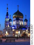 Купить «Успенский собор», фото № 628847, снято 21 декабря 2008 г. (c) Юлия Машкова / Фотобанк Лори