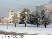 Купить «Богоявленский кафедральный Собор в Томске», фото № 632455, снято 24 декабря 2008 г. (c) Валерий Крывша / Фотобанк Лори