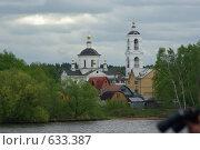 Купить «Церковь на канале имени Москвы», фото № 633387, снято 6 мая 2008 г. (c) Михаил Мозжухин / Фотобанк Лори