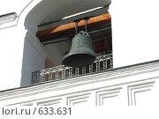 Купить «Ипатьевский монастырь, Кострома», фото № 633631, снято 8 мая 2008 г. (c) Михаил Мозжухин / Фотобанк Лори