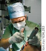 Купить «Анестезиолог выполняющий интубацию трахеи в операционной», фото № 634283, снято 26 марта 2007 г. (c) Beerkoff / Фотобанк Лори