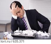 Огорченный бизнесмен. Стоковое фото, фотограф Вячеслав Дусалеев / Фотобанк Лори