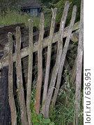 Старый забор. Стоковое фото, фотограф Наталья Груздева / Фотобанк Лори