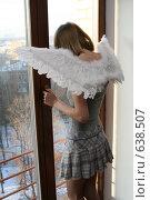 Купить «Ангел большого города», эксклюзивное фото № 638507, снято 27 декабря 2008 г. (c) Ирина Терентьева / Фотобанк Лори