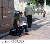Купить «Художник», эксклюзивное фото № 639327, снято 2 июня 2008 г. (c) lana1501 / Фотобанк Лори