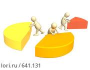 Купить «Неравное распределение дохода», иллюстрация № 641131 (c) Лукиянова Наталья / Фотобанк Лори