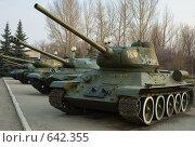 Купить «Экспонаты военной техники музея на Соколовой горе города Саратова. Советские танки Т-34, ИС-3 и ИС-2», эксклюзивное фото № 642355, снято 3 апреля 2007 г. (c) Алексей Бок / Фотобанк Лори