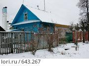 Купить «Дом в деревне», фото № 643267, снято 29 декабря 2008 г. (c) Татьяна Лепилова / Фотобанк Лори