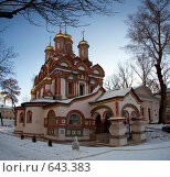 Купить «Церковь Николая Чудотворца на Берсеневке», фото № 643383, снято 2 января 2009 г. (c) Юрий Назаров / Фотобанк Лори
