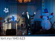 Купить «Сергей Захаров. Народный артист России», фото № 643623, снято 24 декабря 2008 г. (c) Alexander Mirt / Фотобанк Лори