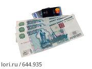 Купить «Кредитки и деньги», фото № 644935, снято 7 января 2009 г. (c) Игорь Качан / Фотобанк Лори