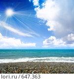 Купить «Сияние солнечного неба», фото № 647363, снято 31 мая 2008 г. (c) Андрей Бурдюков / Фотобанк Лори