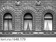 Купить «Стена», фото № 648179, снято 6 августа 2008 г. (c) Зайцева Ольга / Фотобанк Лори