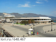 Новороссийск, морской вокзал (2008 год). Стоковое фото, фотограф Дмитрий Натарин / Фотобанк Лори