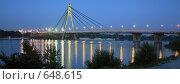 Московский мост в Киеве (2008 год). Стоковое фото, фотограф Андрей Тыщук / Фотобанк Лори