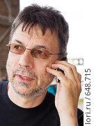 Купить «Телефонный разговор», фото № 648715, снято 31 августа 2008 г. (c) Михаил Лавренов / Фотобанк Лори