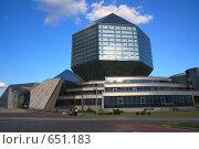 Купить «Минск. Национальная библиотека», фото № 651183, снято 21 июня 2008 г. (c) АЛЕКСАНДР МИХЕИЧЕВ / Фотобанк Лори