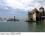 Купить «Шильонский замок на берегу Женевского озера в Монтрё. Швейцария», фото № 652415, снято 25 июля 2008 г. (c) Светлана Кудрина / Фотобанк Лори