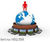 Купить «Глобальная сеть Интернет. Концептуальное изображение.», иллюстрация № 652559 (c) Ильин Сергей / Фотобанк Лори