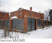 Купить «Административное здание, станция Луговая», фото № 653043, снято 3 января 2009 г. (c) Юлия Дашкова / Фотобанк Лори